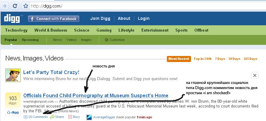 Раскрутка сайтов топ inurl gb php action создание продвижение сайтов компании